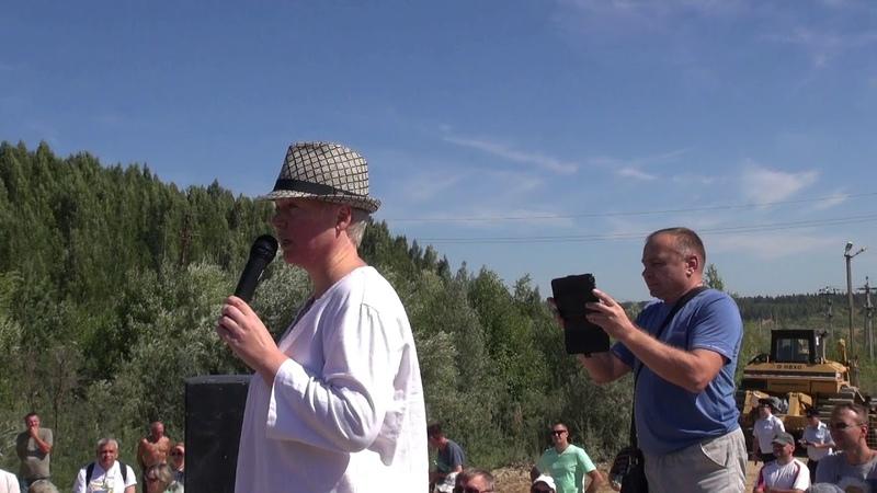 Собрание жителей окрестностей полигона в д. Щелканово, 11 августа 2018г.