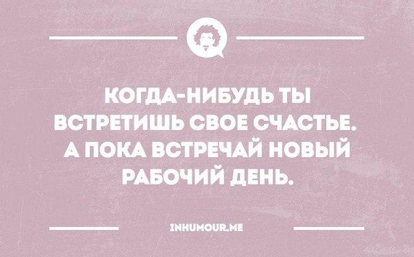 https://pp.vk.me/c543101/v543101554/1f663/jQMsIdjosno.jpg