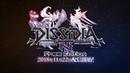 【DISSIDIA FINAL FANTASY NT Free Edition】基本無料版11.22配信開始!