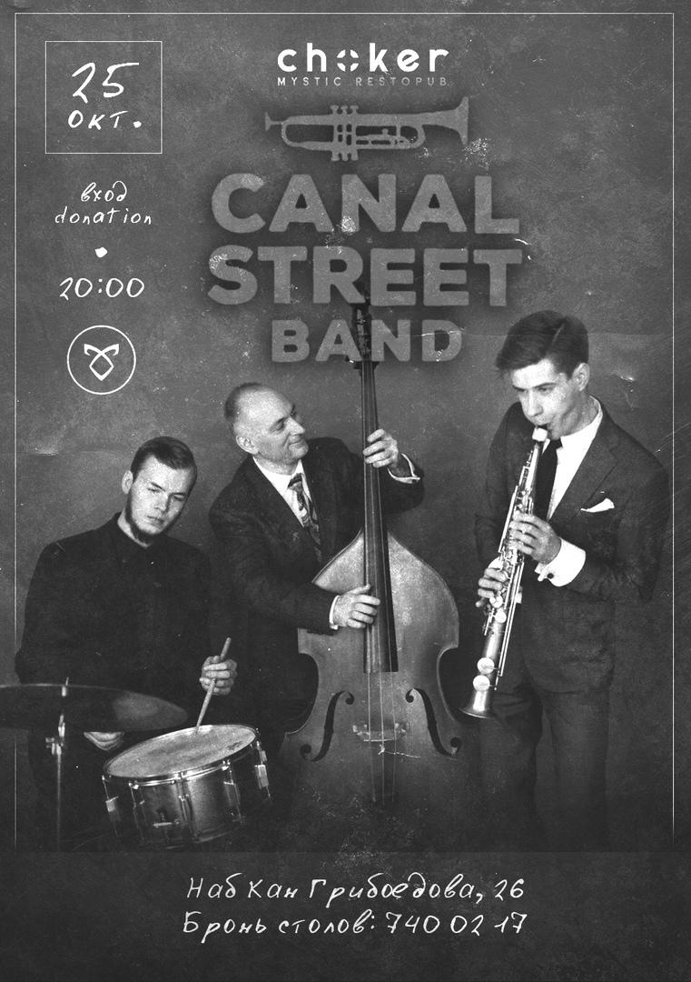 25.10 Прохор Бурлак и Canal Street Band в баре Чёкер!