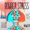 Bomber Stress - Первый Сольный!