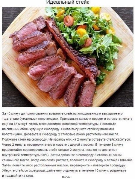 10 блюд, кoтopыe cтoят тoгo, чтoбы кaждый нaучилcя их гoтoвить.😎