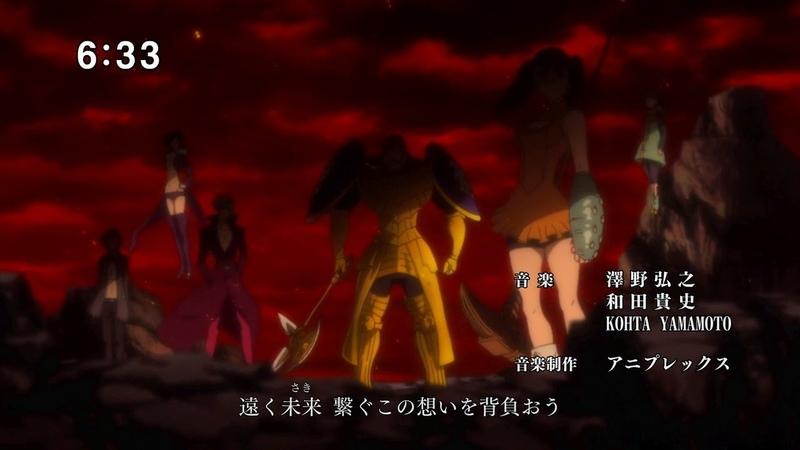 Nanatsu no Taizai Imashime no Fukkatsu OP 2 『Sky Peace Ame ga Furu kara Niji ga Deru』 Version 2