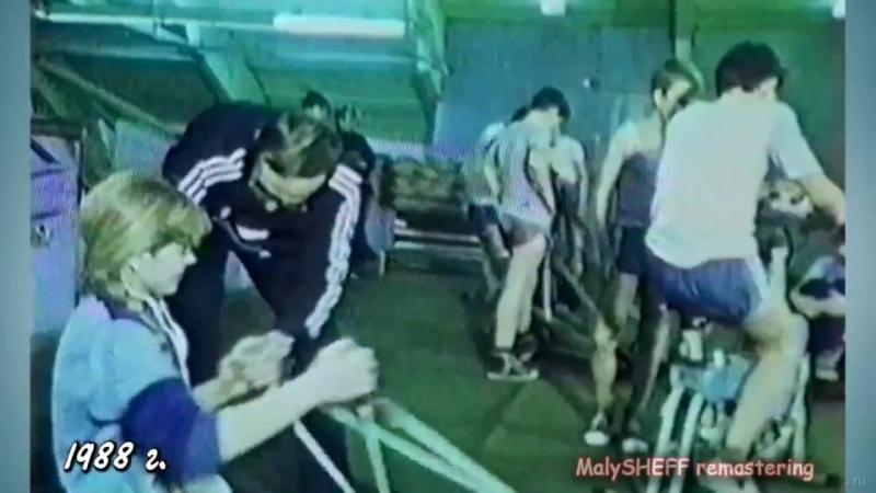 Зуевка. Архив ГТРК Вятка. Спорткомплекс.1988 г. из соцсети ОК