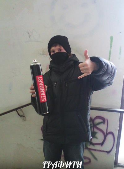 Виталик Киреев, 21 ноября 1999, Тольятти, id150961284