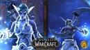 8.1 Night Warrior Cutscene - Tyrandes Ascension WoW BFA Tides of Vengeance