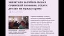 Интернет-агентство Ура.ру (ura новости) оставляет только поганые комментарии о родителях погибшего ребёнка.