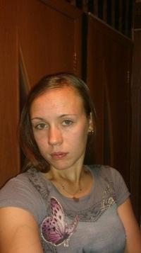 Юлия Фасыхова, 25 июля , Самара, id131190066