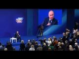 Встреча Путина с доверенными лицами. До начала осталось немного.