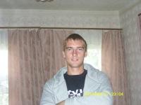 Вячеслав Слободянюк, 9 мая 1988, Бердянск, id82746575