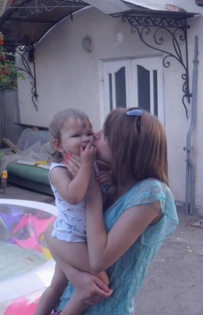 Оксана Дімбровська, 14 апреля , Городенка, id104045254