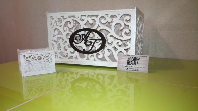 денежный ящик коробочка под кольца