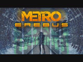 Boiling machine - erebus: топовый игровой пк для metro exodus
