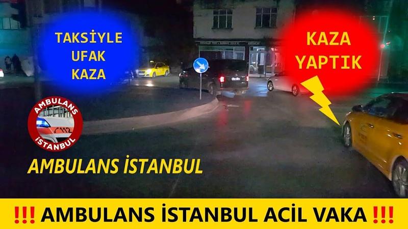 Ambulans ile KAZA yaptık. Ambulance Turkey