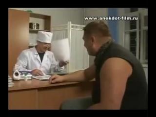 7baRu_prijom-u-doktora_1496129.mp4