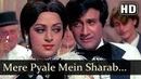 Mere Pyale Mein Sharab Daal De HD Amir Garib Songs Dev Anand Helen Prem Nath Hema Malini