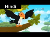 Fox And The Crow - Aesops Fables In Hindi - Animated/Cartoon Tales For Kids