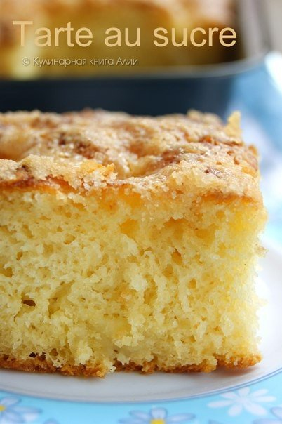 Сахарный пирог. Просто тает во рту!