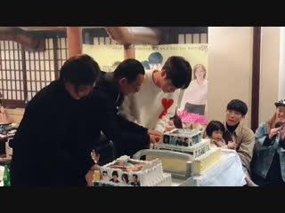2018   Со Кан Джун на вечеринке в честь завершения дорамы «Третье очарование» (17 ноября)