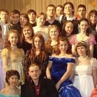 Балы православной молодёжи в Томске