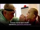 Нужно ли удалять ребенку миндалины?