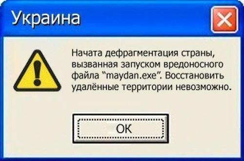 Утро в Донецке снова началось с залпов, - горсовет - Цензор.НЕТ 5714
