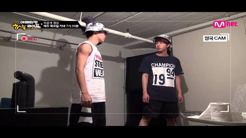 [BTS의 아메리칸허슬라이프] Ep.3 미공개영상 : 방탄소년단 지민, 진의 댄스 선생님으로 깜짝 변신!