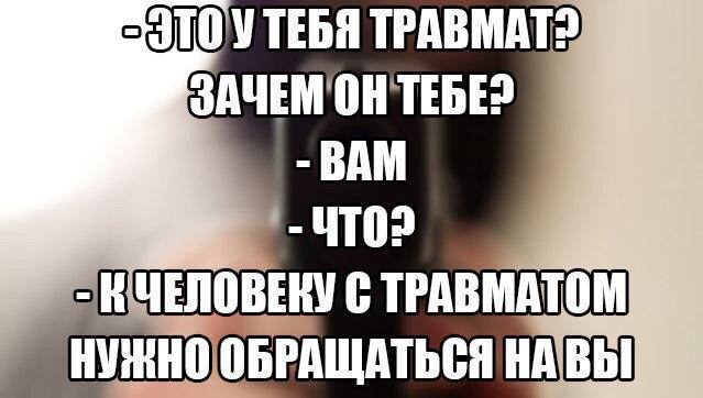 http://cs543105.vk.me/v543105294/d142/KanVFdcMBWw.jpg