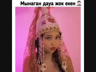Kazak.site+instautility_97ab1.mp4