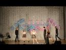 Концерт Вечная Молодость танец Мужской и Женский мир
