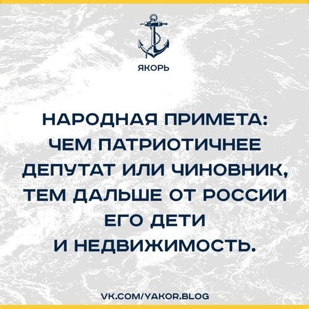 Фото №456284865 со страницы Валерия Цабурова