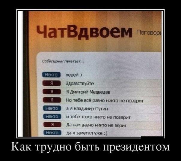 http://cs405621.vk.me/v405621076/1e47/7j2X42AOloc.jpg