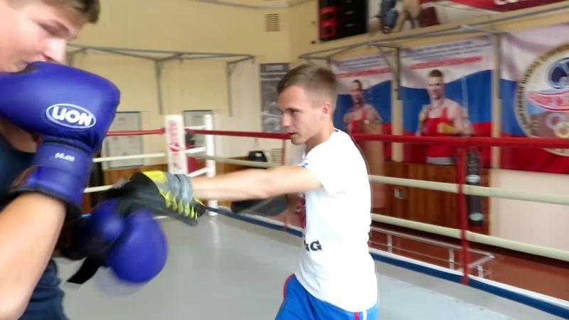 Спортивная школа бокса олимпийского резерва № 3 имени Г. И. Васильева