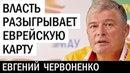 Слава Богу, Путин построил Крымский мост. Евгений Червоненко