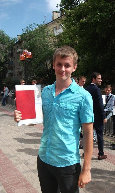 Александр Жемчугов, 26 сентября 1992, Саратов, id19813402