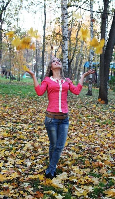 Светулька Келина, 31 октября 1995, Саранск, id151065609