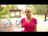 Як зірки спортом займаються - Ірина Федишин, Олег Винник, Віктор Бронюк (Факти тижня. Канал ICTV)