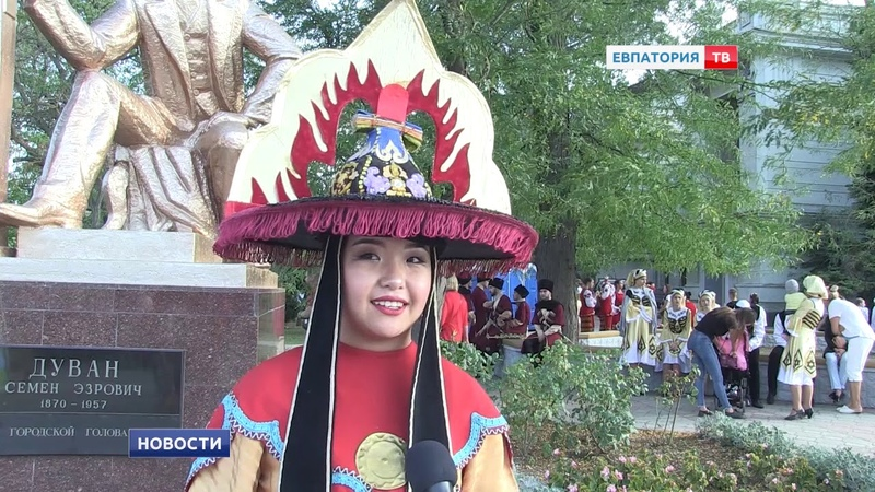 В Евпатории состоялся Всероссийский интернациональный фестиваль «Дружба народов»