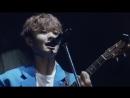 FNC KINGDOM 2017 Midnight Circus