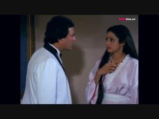 Бесценный подарок/Nazrana (hindi, 1987)