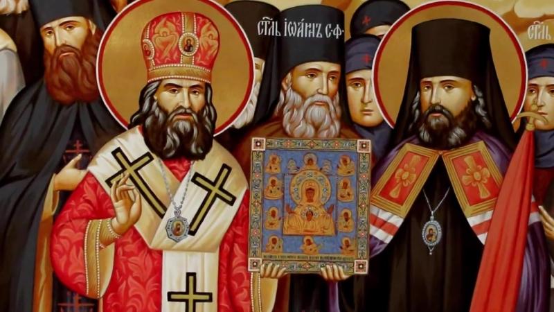 Св. Иоанн Шанхайский и Сан-Францисский (часть 2, Курская коренная икона)