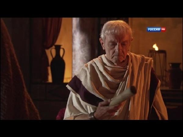 Мастер и Маргарита 2005 Россия фильм 9 серия