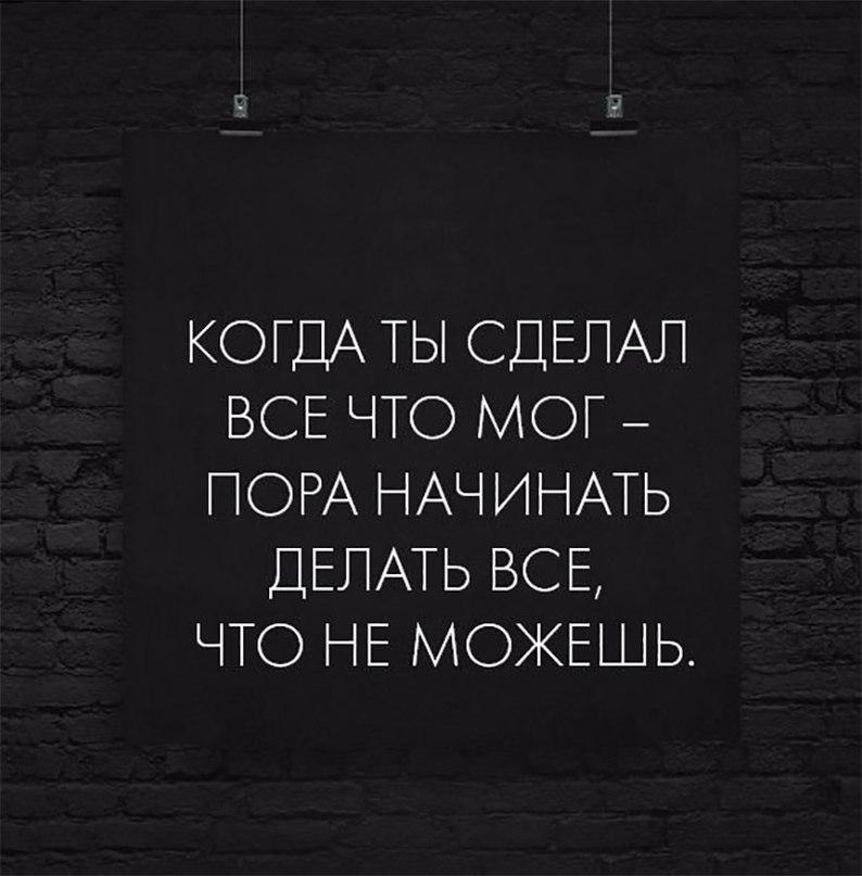 https://pp.userapi.com/c543100/v543100632/2cc9c/rjenCyiFh_E.jpg