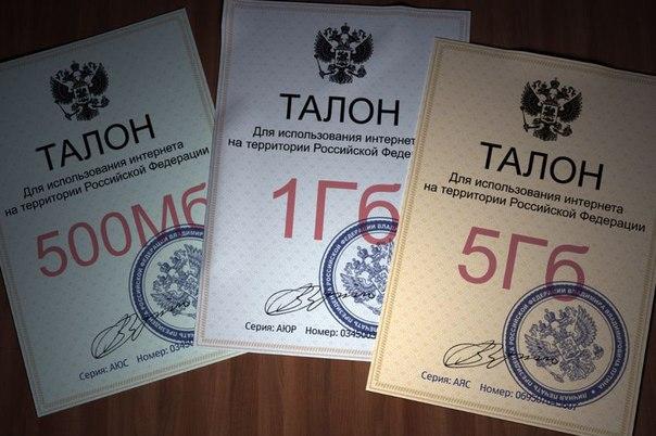 На Херсонщине сотрудница военкомата требовала $1,3 тыc. взятки от призывников, - МВД - Цензор.НЕТ 9377