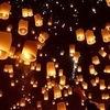 Массовый запуск небесных фонариков