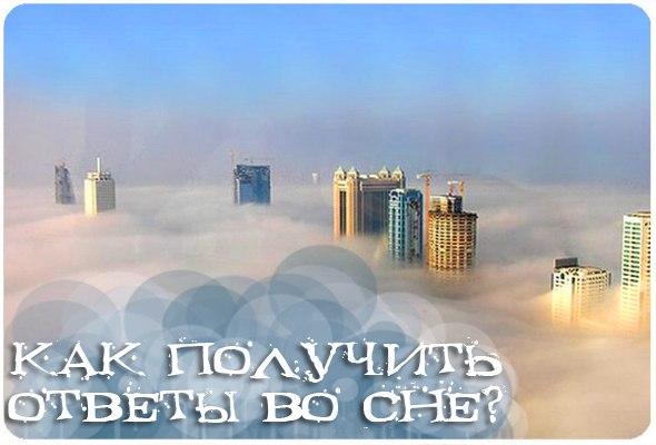Online Школа Магии Елены Руденко ( беЗоплатное обучение ). - Страница 2 GFgEH0GGl5E