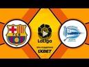 Барселона 3 0 Алавес Ла Лига 2018 2019 1 й тур Обзор матча