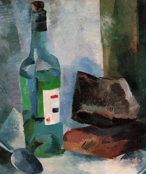 Р.Р. Фальк. Натюрморт с бутылкой. 1917. Холст, масло. Вологодская областная картинная галереяР.Фальк о стеклянных бутылках: «Прекрасная форма простая и певучая, а главное пропускает свет. И он