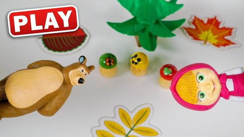 КУКУТИКИ PLAY - Маша и Медведь - Осень в лесу - Играем с Анной и Марусей