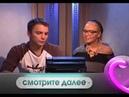 Соблазны с Машей Малиновской
